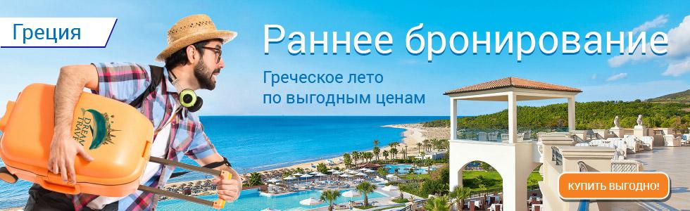 качественные лучшие туроператоры по греции пожалуйста,а могут свечи